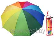 Зонт женский механический - Радуга